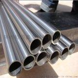 鎳棒鎳絲鎳板鎳標準件鎳合金