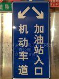 北京華誠通/標識標牌生產廠家/150mm/13501215191