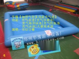 华豫夏季**儿童游乐设备充气沙滩池