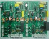 暖手宝电路控制板PCBA开发设计