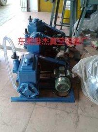 雄杰河北山东辽宁黑龙江吉林小型真空泵、小型真空罐、水晶胶小型抽真空机