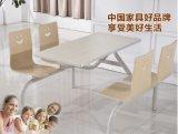 厂家直销 肯德基餐桌椅 食堂小吃店奶茶店服务区汉堡店连体快餐桌椅