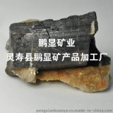矿山  电气石原矿 电气石颗粒 电气石块