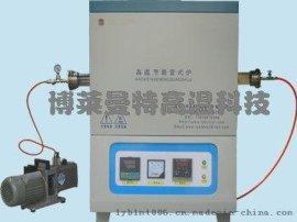 可控气氛管式实验电炉