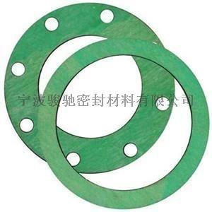 NY4150耐油无石棉橡胶垫片