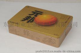 厂家专业设计马口铁保健品包装铁盒(罐)