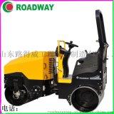 ROADWAY 壓路機 RWYL52C小型駕駛式手扶式壓路機 廠家供應液壓光輪振動壓路機終身維護邯鄲市