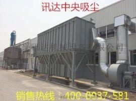 小型  除尘设备*山东厂家定做  集尘器 打磨吸尘