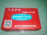 生产房地产广告盒抽纸巾/餐饮盒装餐巾纸/logo 西餐巾纸