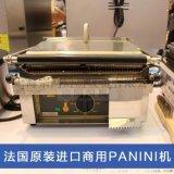 法國進口 ROLLER GRILL 樂僑 PANINI 商用經濟三文治三明治麪包機