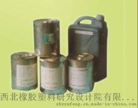 DY-1高分子防腐蚀特种导电涂料 导电胶
