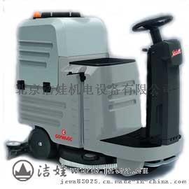 電瓶驅動駕駛式洗地機
