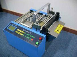 供应源尚YS-300W多条彩色橡皮筋自动裁切机