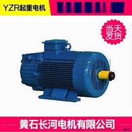 厂家直销 YZR行车电机 8/30KW 支持定制