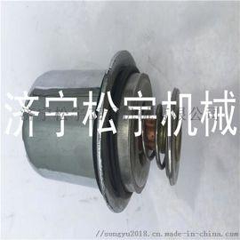 原厂节温器pc300-360-7挖掘机配件