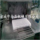 保温箱清洗机SP型厂家 全自动循环热碱水洗筐机