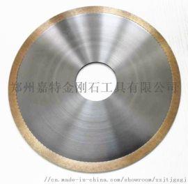 厂家直销金刚石青铜超薄切割片