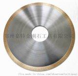 廠家直銷金剛石青銅超薄切割片
