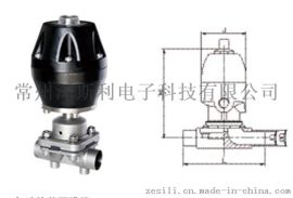 卫生级气动隔膜阀304