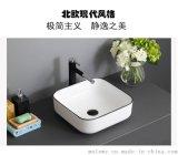 蒙諾雷斯M003黑線條臺上盆洗手盆洗臉盆藝術盆