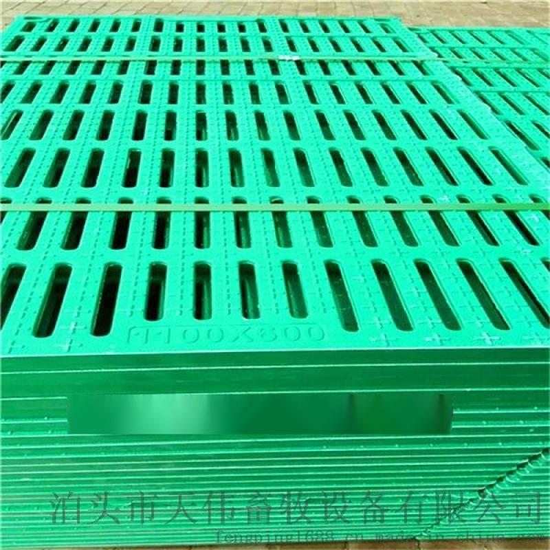 厂家直销养殖复合漏粪板|加厚复合板|**母猪地板