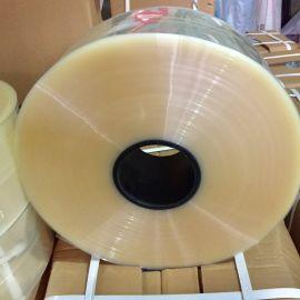 PVC热缩膜热缩袋常用于日用品礼品盒等外部包装