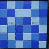 48x48泳池玻璃马赛克 纯色玻璃马赛克