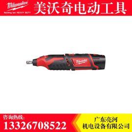 美国Milwaukee米沃奇电磨C12RT直磨机12V电动工具2460-20