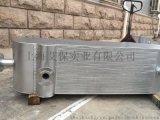 艾保实业 乙二醇全焊接换热器 制冷剂热交换器