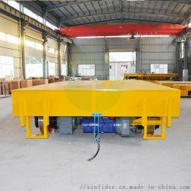 轨道过跨车电缆线供电平板车可用于喷砂房