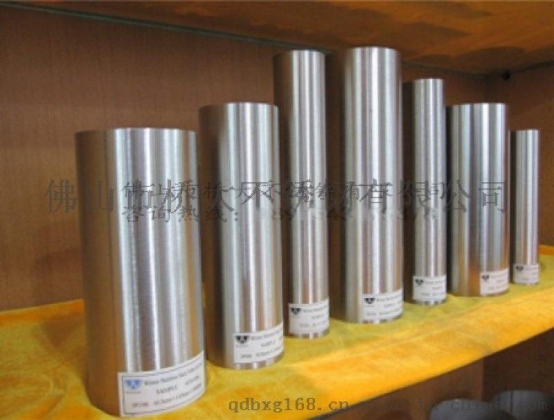 201/304不鏽鋼管多少錢一噸 廠家直銷