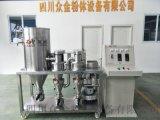 众金超细超微气流粉碎设备小型分级机实验室专用设备