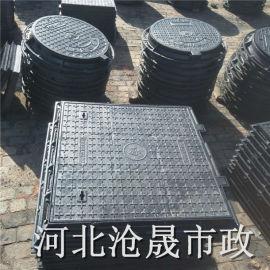 秦皇岛铸铁井盖|污水铸铁井盖