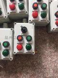 皮带电机BXK防爆控制箱