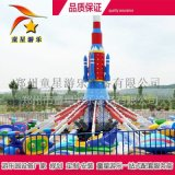 郑州童星游乐定制厂家自控飞机新型公园户外游乐设备