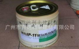 厂家**深圳聚氨酯堵漏剂水性 惠州注浆液批发特价