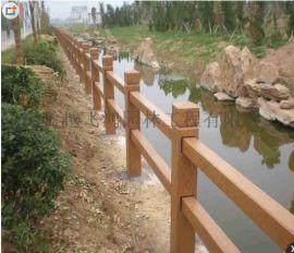 厂家直销水泥仿树皮栏杆河堤公园仿木纹栏杆