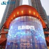 户内玻璃透明LED显示屏 深圳厂家 特价销售