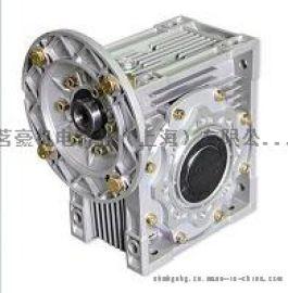 RV蜗轮减速机 铝合金蜗轮减速机