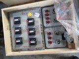 不锈钢防爆配电箱 防爆电源开关箱