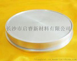 铝硅合金靶材-热等静压铝硅合金靶材-热喷涂旋转靶材