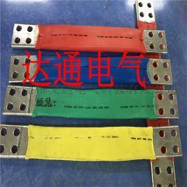 非标定制镀锡编织带软连接 发电机组铜编织线