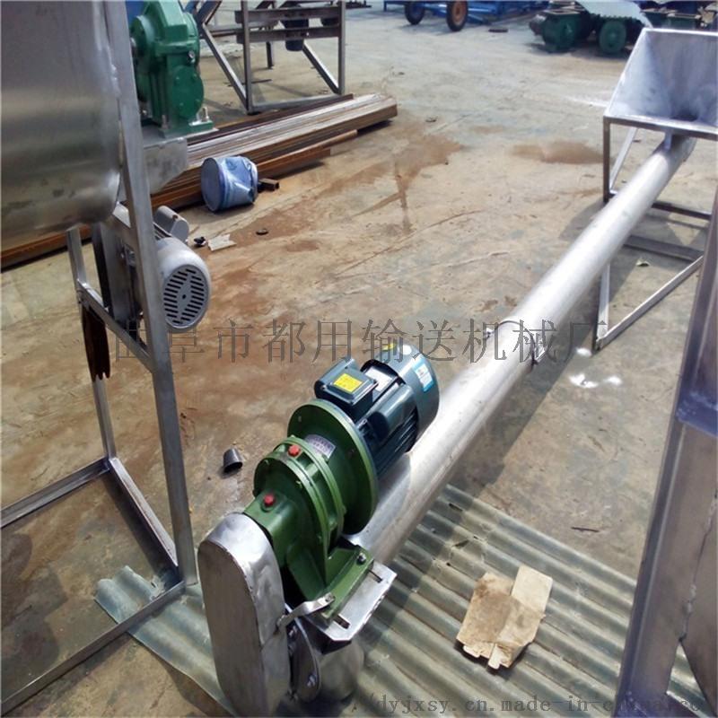 多用途肥料提升机 粉体式螺旋上料机78