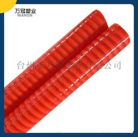 红色6分pvc给水管,塑料管子