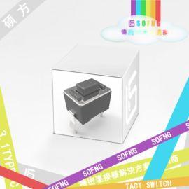 硕方3X6X4.3轻触开关TS-1101小型插件