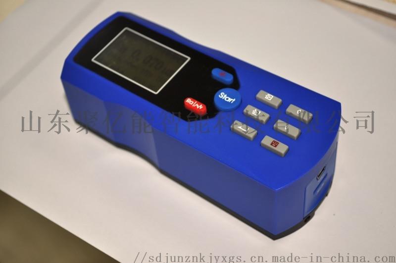 中科普锐便携式手持粗糙度仪**测量机厂家直销优惠中