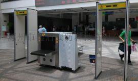 车站行李安检机通道式X光机