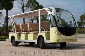新款14座電瓶景區遊覽觀光車