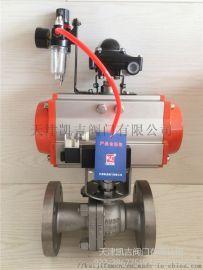 Q641F-16P气动球阀厂家不锈钢气动法兰球阀