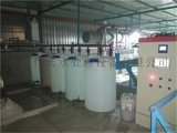 张家港含铬废水处理/废水处理设备/中水回用设备